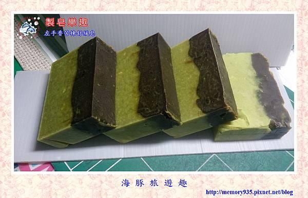 NO.33 左手香苦楝舒緩皂 (1).jpg