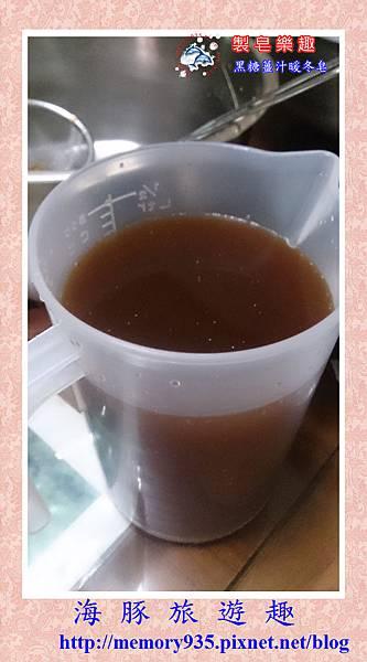 NO.32 黑糖薑汁暖冬皂 (3).jpg