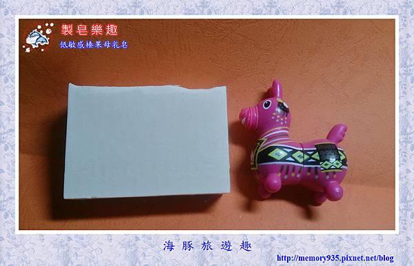 NO.34 低敏感榛果母乳皂 (1).jpg
