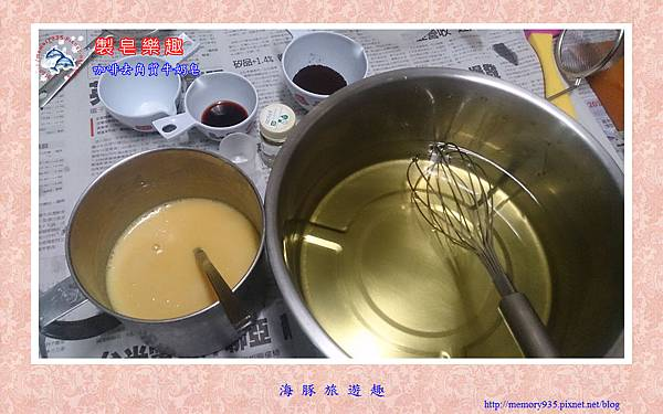NO.35 柚子咖啡去角質牛奶皂 (3).jpg