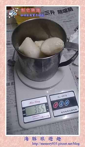 NO.35 柚子咖啡去角質牛奶皂 (2).jpg