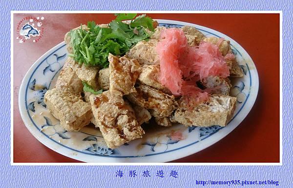 台東。關山臭豆腐 (1).jpg