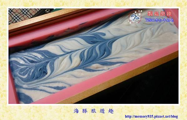 NO.36 72%甜杏仁牛奶皂(2).jpg
