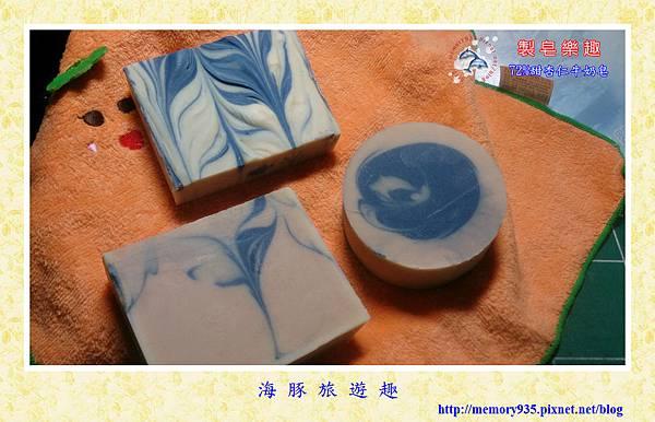 NO.36 72%甜杏仁牛奶皂(1).jpg