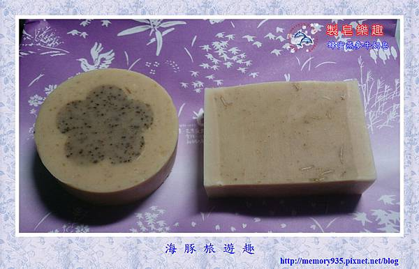NO.37 蜂蜜燕麥牛奶皂 (1).jpg