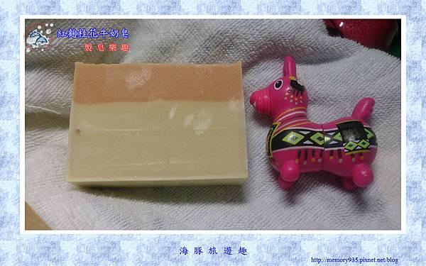 NO.38 紅麴桂花牛奶皂 (1).jpg