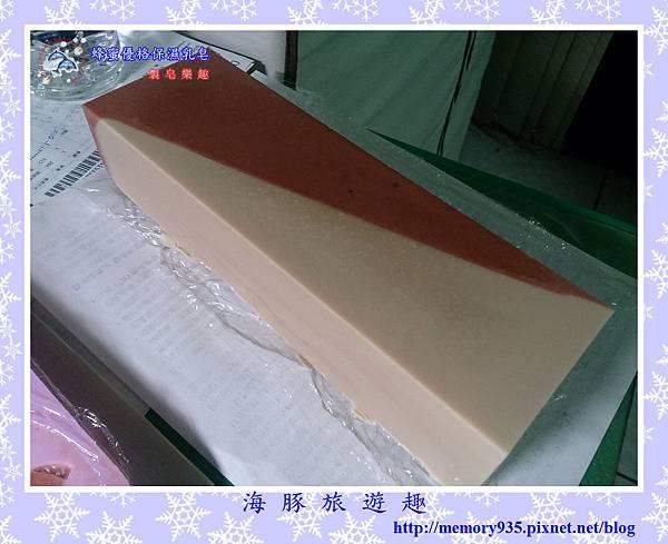 NO.40 蜂蜜優格保濕乳皂 (5).jpg