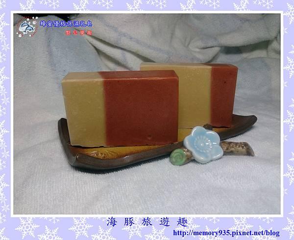 NO.40 蜂蜜優格保濕乳皂 (1).jpg
