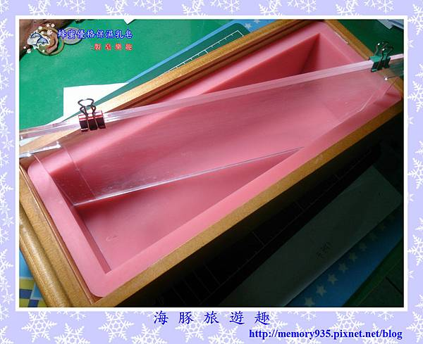 NO.40 蜂蜜優格保濕乳皂 (3).jpg