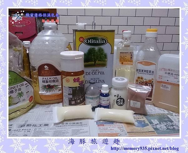 NO.40 蜂蜜優格保濕乳皂 (6).jpg