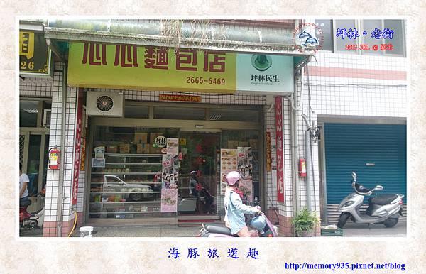 新北。坪林老街 (14).jpg