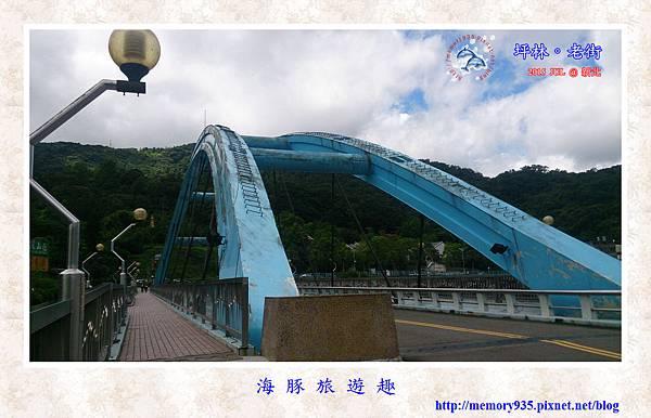 新北。坪林老街 (9).jpg