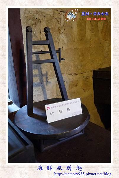 新北。蘆洲李氏古宅 (22).jpg