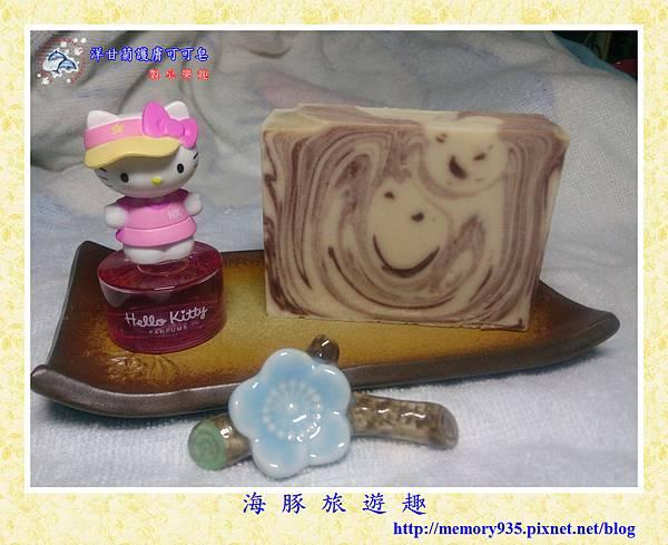NO.42 洋甘菊護膚可可皂 (1).jpg