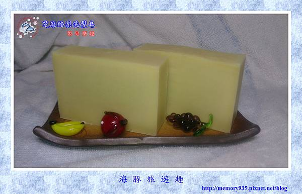 NO.44 酪梨芝麻洗髮皂 (1).jpg