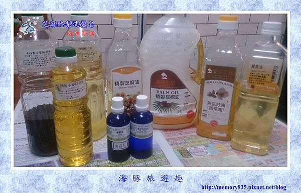 NO.44 酪梨芝麻洗髮皂 (3).jpg