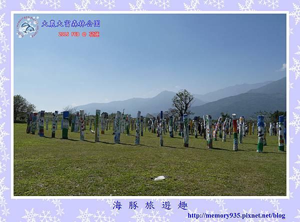 花蓮。大農大富平地森林公園 (2).jpg