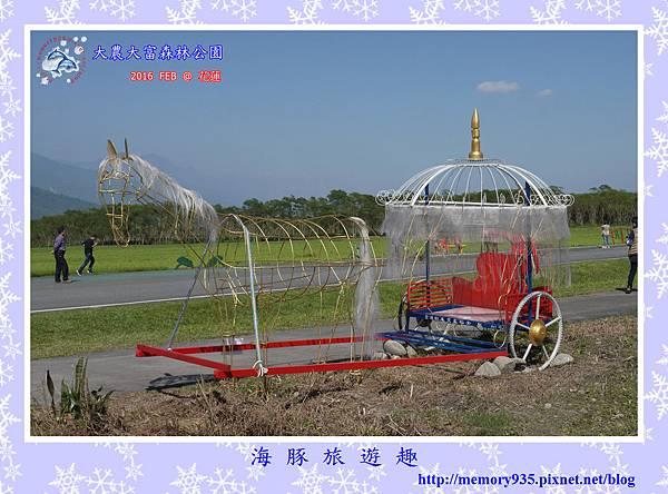 花蓮。大農大富平地森林公園 (17).jpg