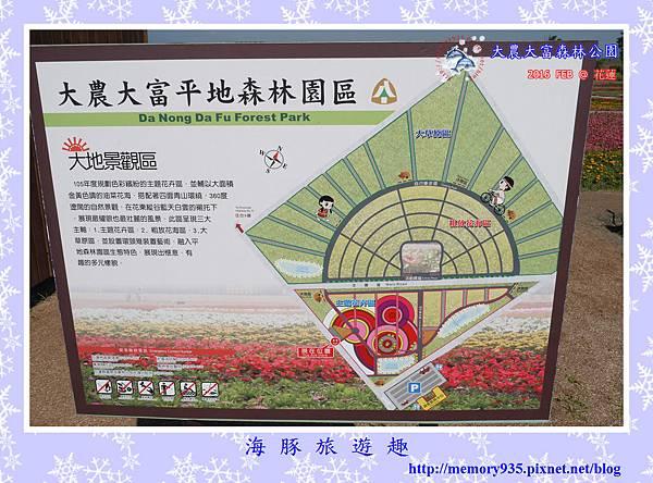 花蓮。大農大富平地森林公園 (22).jpg