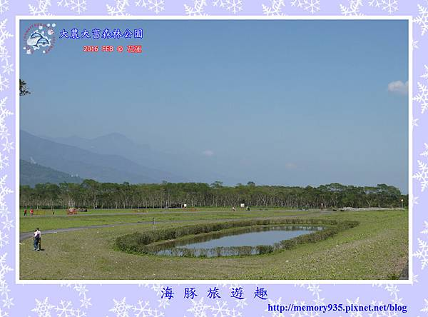 花蓮。大農大富平地森林公園 (20).jpg