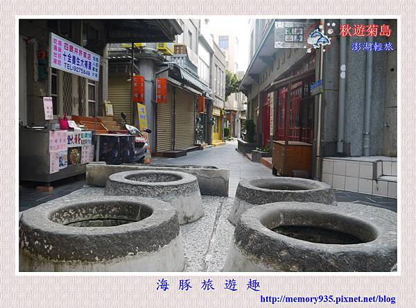 四眼井%26;中央老街