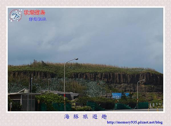 青灣玄武岩