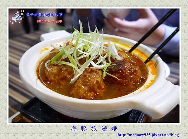 台中。棗子樹疏食港式飲茶 (17).jpg