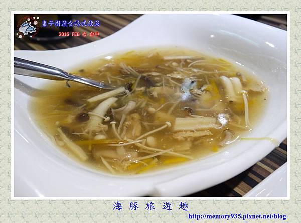 台中。棗子樹疏食港式飲茶 (13).jpg