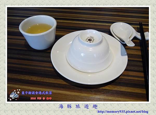 台中。棗子樹疏食港式飲茶 (6).jpg