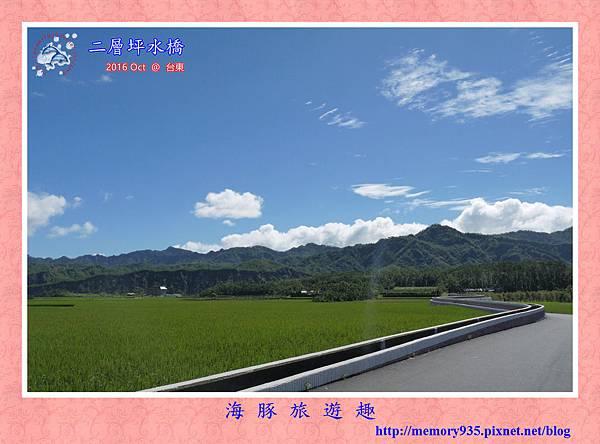 台東。二層坪水橋 (3).jpg