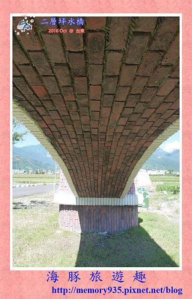 台東。二層坪水橋 (7).jpg