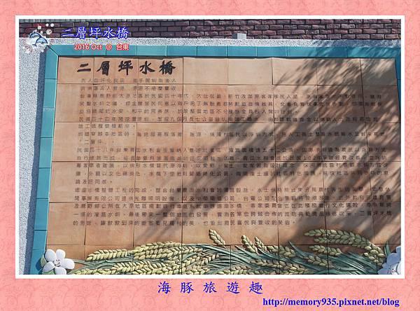 台東。二層坪水橋 (2).jpg