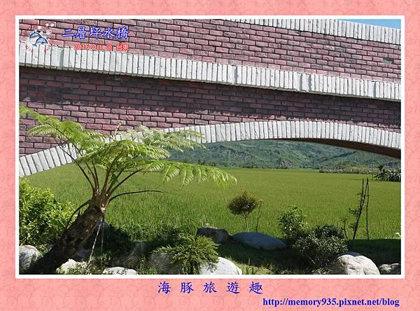 台東。二層坪水橋 (9).jpg