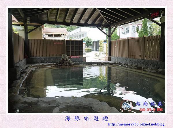 屏東。旭海溫泉 (5).jpg