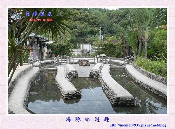 屏東。旭海溫泉 (9).jpg