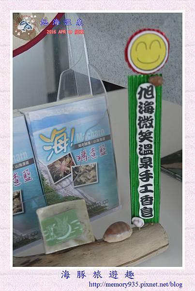屏東。旭海溫泉 (15).jpg