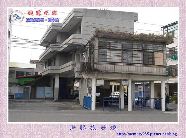 彰化。田中站 (14).jpg