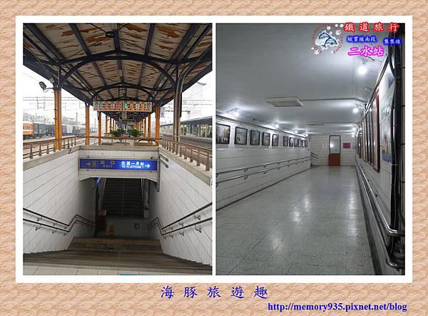 二水站 (6).jpg