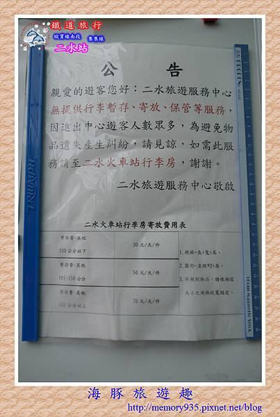 二水站 (4).jpg