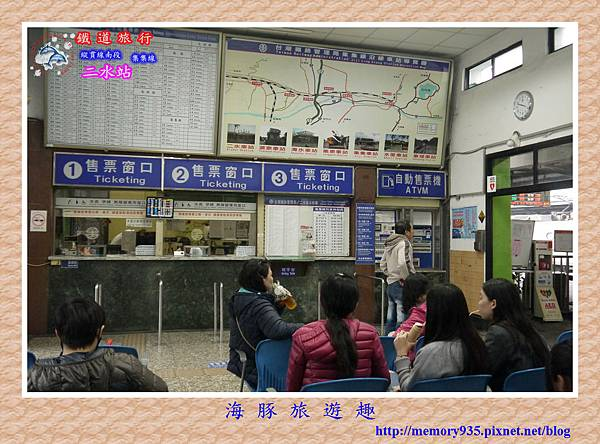 二水站 (3).jpg