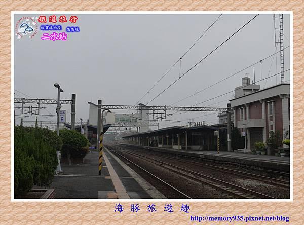 二水站 (7).jpg