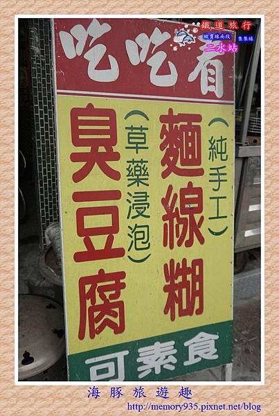 二水站 (15).jpg