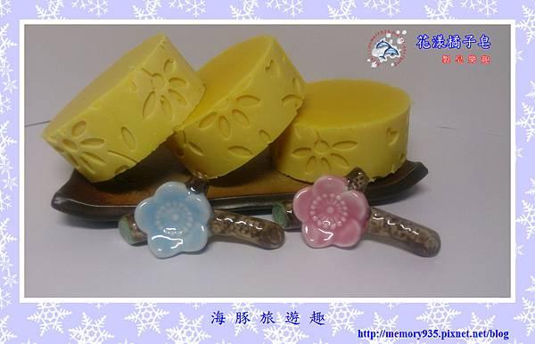 NO.48 花漾橘子皂 (1).jpg