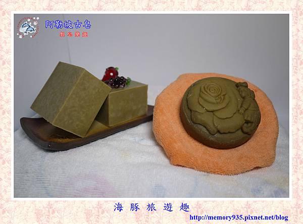 NO.49 月桂皂系列.jpg