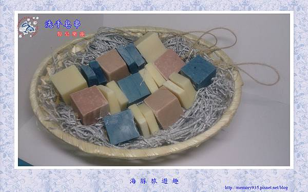 NO.50 洗手皂 (1).jpg