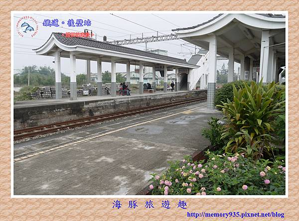 台南。後壁站 (10).jpg