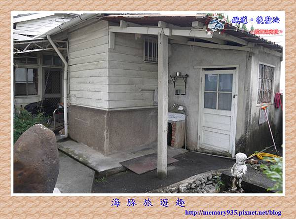台南。後壁站 (12).jpg