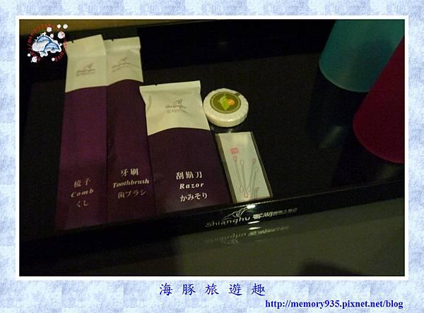 嘉西。香湖國際大飯店 (10).jpg