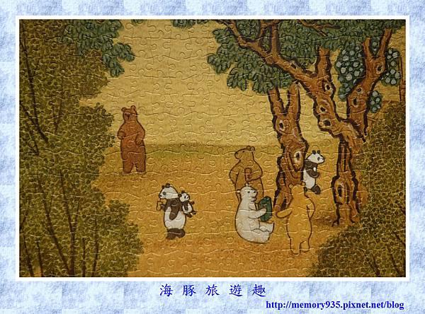嘉東。暖暖熊插畫特展 (1).jpg