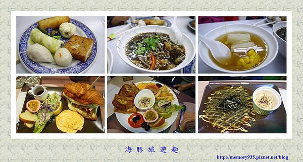 台南。清祺早點%26;左右咖啡蔬食館 (1).jpg